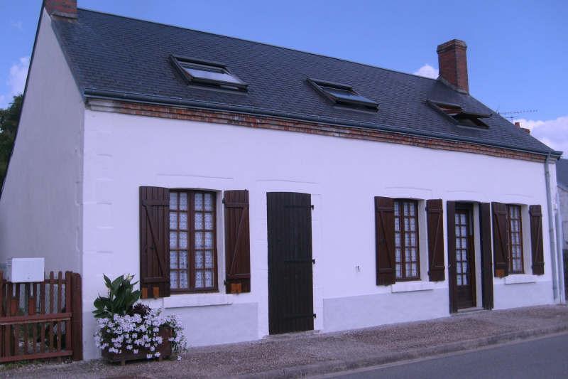 Vente maison / villa Jars 69000€ - Photo 2