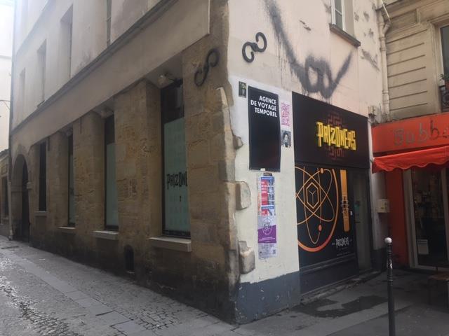 Sale empty room/storage Paris 4ème 1420000€ - Picture 2