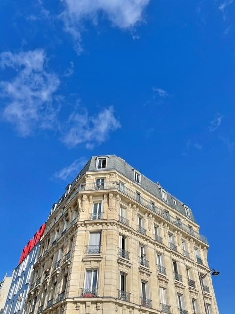 Vente appartement Paris 19ème 430000€ - Photo 5