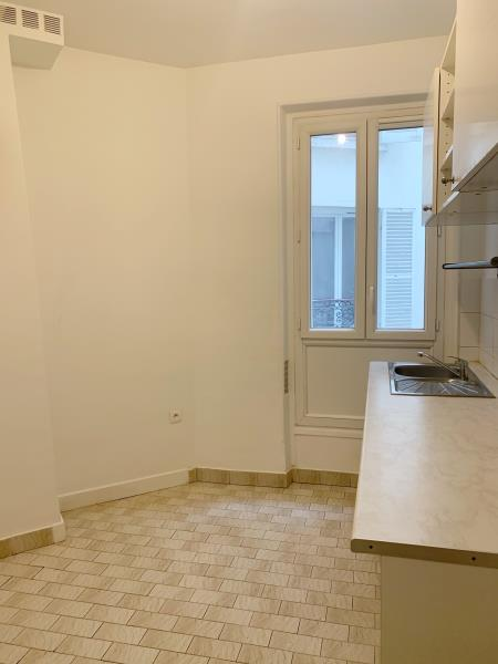 Vente appartement Paris 19ème 390 000€ - Photo 5
