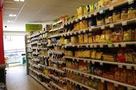 35- Saint Malo - Fonds de commerce ALIMENTATION - Commerce Alimentaire