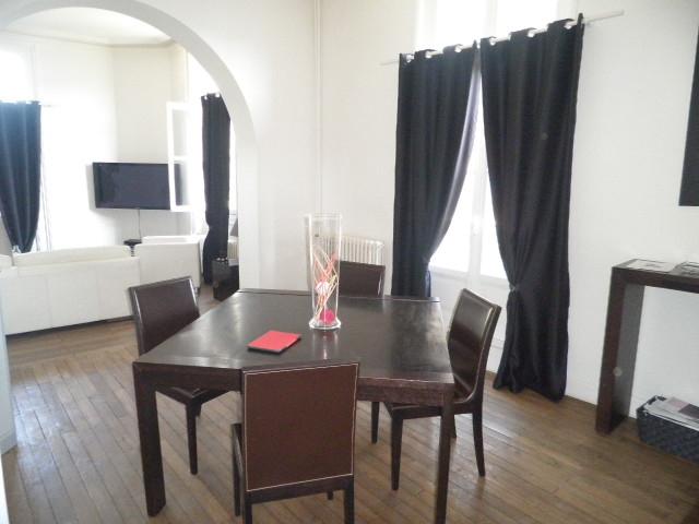 Vente maison / villa Chateaubriant 289800€ - Photo 4