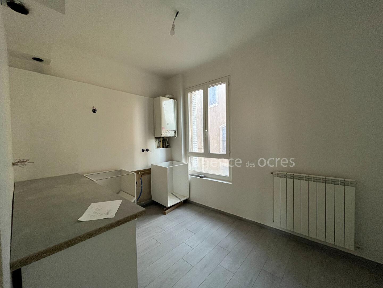 Appartement de 122m² - Apt - magnifique vue dégagée