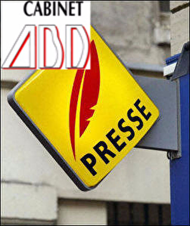 PAYS DE LOIRE  44 LOIRE-ATLANTIQUE   PRESSE LOTO LIBRAIRIE - Tabac Loto Presse